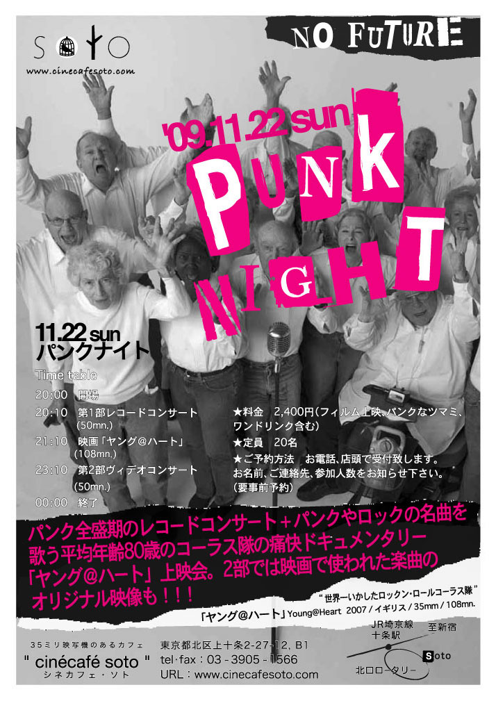 PUNK-NIGHT-11.22.jpg