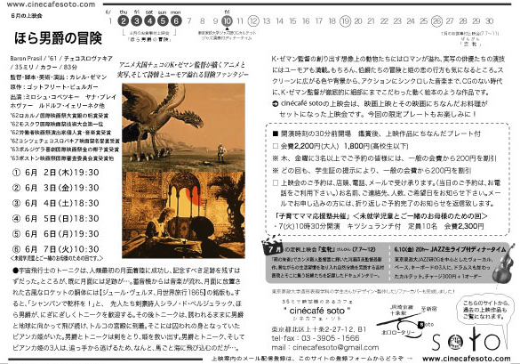 webbaronprasil.jpg